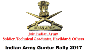 indian-army-recruitment-rally