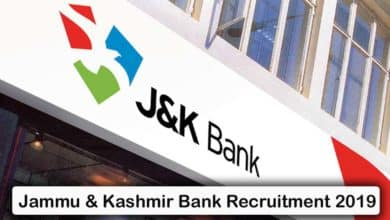 Jammu & Kashmir Bank Recruitment 2019