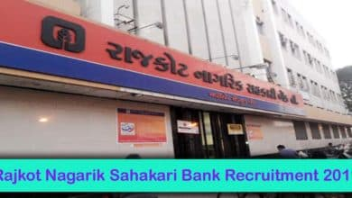 Rajkot Nagarik Sahakari Bank Recruitment 2019 copy